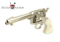 King Arms S Style CUSTOM SAA .45 Gas Revolver (Silver)
