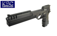 KSC M93R Auto-9 C Robocop Japan Version GBB Pistol with marking