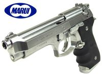 Tokyo Marui M92F Military Chrome Stainless GBB Pistol