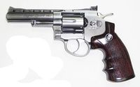 WG 701 CO2 4inch Magnum High Power Revolver (SV)