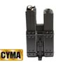 CYMA 250rd Hi-Cap Dual Magazine for MP5 Series AEG (Short)