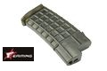 EAIMING 110rds Standard Type Magazine For AUG AEG