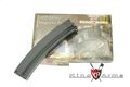 King Arms 100rds MP5 Series Magazine Box Set (5pcs)