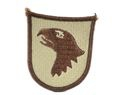 EAIMING Eagle Patch - Brown (Embroidery/Sticker)