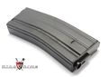 King Arms M4/m16 68rds Metal Magazines Box Set (5pcs) Black